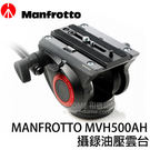 MANFROTTO 曼富圖 MVH500...