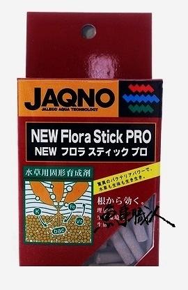 JAQNO 阿諾【Stick 水草根肥 一盒 200g】水草根部營養補充 魚事職人