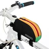 多變色彩梁包山地自行車梁上管包單車包裝備配件 sxx716 【極限男人】