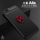 三星 A8S G887F 磁吸 指環支架 手機殼 黑色 鎧甲 軟殼 磁力 支架 保護套 防摔 保護殼 手機套