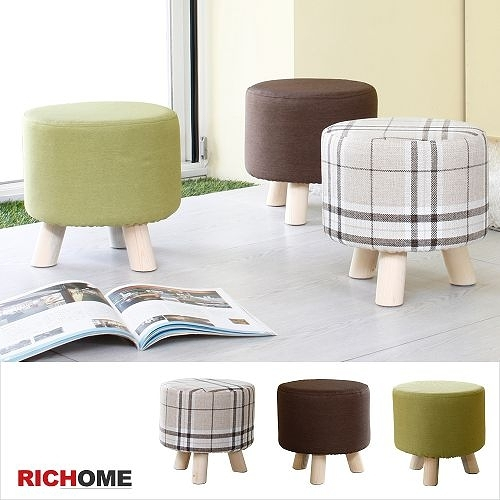 【RICHOME】《日式可拆洗布面圓凳-三色》 CH1014