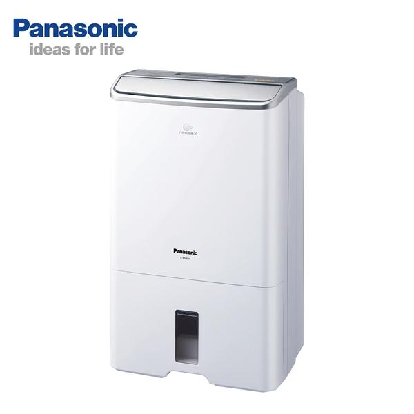 Panasonic 國際牌 16公升 ECONAVI空氣清淨除濕機 F-Y32GH