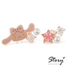 三麗鷗大耳狗-閃亮粉紅時代-Cinnam...