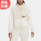 【現貨】Nike Nsw 女裝 外套 連帽 寬鬆 休閒 奶茶 燙金【運動世界】DC0651-140