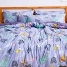 床包被套組 / 雙人加大【法國香榭】含兩件枕套 100%精梳棉 戀家小舖台灣製AAS312