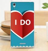 ♥ 俏魔女美人館 ♥ SONY Xperia T3 / D5103 {軟殼*I DO} 手機殼 手機套 保護殼 保護套