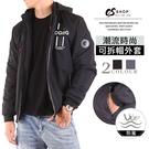 防風外套 潮流 鋪厚棉 可拆帽 保暖外套 兩色【CS衣舖】#0723