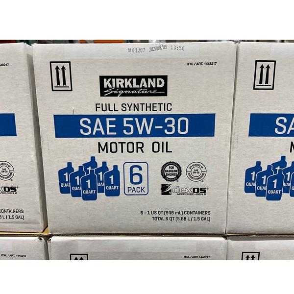 [COSCO代購] C1448217 科克蘭 SIGNATUR 5W-30 FULL SYNTHETIC MOTOR OIL 合成機油 946MLX6入