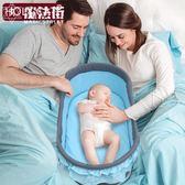 嬰兒提籃寶寶手提籃車載出院可折疊便攜式睡籃搖籃 魔法街