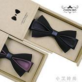 正裝領結男士領帶 時尚韓版蝴蝶結兄弟團襯衫領結 小艾時尚