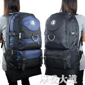 60升新款戶外登山包大容量男女旅行背包旅游雙肩包休閒運動背包QM『摩登大道』