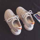 618年㊥大促 老爹鞋女 百搭基礎小白鞋女