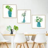 鑽石畫小清新植物5d鉆石畫滿鉆石繡餐廳貼鉆十字繡2019新款繡客廳
