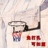 成人籃球框 室內掛式籃球框家用投籃圈壁掛運動健身器材兒童籃板 igo克萊爾