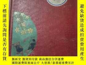 二手書博民逛書店罕見和平萬歲日記本里面有圖片自己看清楚,按上面拍的發貨Y2184
