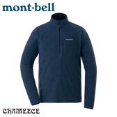 【Mont-Bell 日本 男 Chameece Pullover 刷毛半門襟《淺靛藍》】1104983/刷毛長袖/中層衣