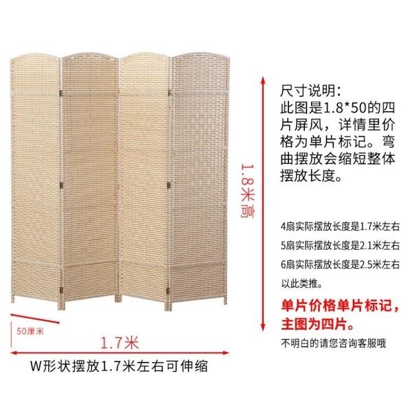 全館83折中式屏風客廳臥室經濟型玄關折疊移動現代簡約實木小戶型隔斷裝飾