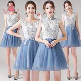 伴娘服短款春季天藍色伴娘團姐妹裙修身顯瘦宴會小禮服女洋裝 巴黎時尚生活