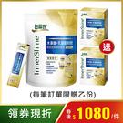 白蘭氏 木寡醣+乳酸菌粉狀 PLUS 優敏配方30入 調整體質 選對益生菌 給你真順暢(效期2020/8) 14004713