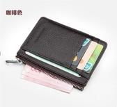 小卡包男士超薄牛皮多卡位卡片包女零錢包駕駛證皮卡套卡夾信用卡   交換禮物
