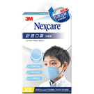 3M Nexcare 舒適口罩升級版 兒童型 粉藍色