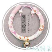 波迪寵物 貓咪項圈日本和風貓圈貓鈴鐺頸圈脖圈貓繩子項錬  enjoy精品