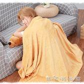午睡枕抱枕被子兩用午睡枕頭汽車辦公室床頭沙發靠枕靠墊冷氣被毯子 晴天時尚館