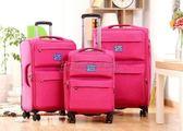 30吋行李箱旅行拉桿登機箱(超輕牛津布) YL-XLX154