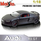 Audi R8 GT 《1/18 》合金...