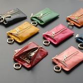卡包零錢二合一多功能收納鑰匙包女大容量薄韓國可愛小鎖匙扣 黛尼時尚精品
