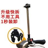 快拆自行車傘架撐傘架電動單車雨傘不銹鋼支架遮陽嬰兒推車固定夾 電購3C
