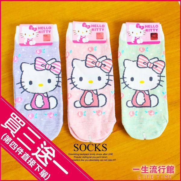 《最後1個》Hello Kitty凱蒂貓 正版 花朵款 短襪 襪子 純棉女孩 E04038