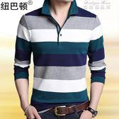 秋冬季爸爸裝中年男士長袖t恤純棉翻領條紋polo衫全棉加厚潮 麥琪精品屋