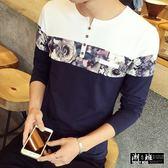 『潮段班』【HJ001234】韓版花卉拼接撞色鈕扣圓領長袖T恤