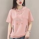 短袖衛衣 帶帽短袖t恤女夏季新款純棉上衣時尚韓版寬鬆女士薄款衛衣潮