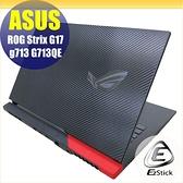 【Ezstick】ASUS G713 G713QC G713QE G713QM 黑色卡夢膜機身貼 DIY包膜