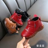 女童短靴 新款小皮鞋子秋冬加絨兒童洋氣公主棉靴子男童馬丁靴 BT16134『優童屋』