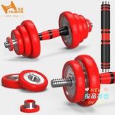 杠鈴 電鍍啞鈴男士健身家用器材可調節重量一對30/40/50kg杠鈴套裝T