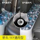 充氣車墊汽車間隙墊轎車後排座充氣兒童車載用折疊分體睡覺SUV旅行縫隙墊 快速出貨