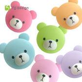 mini bear 迷你熊擦拭布吊飾馬卡龍系列i3g design 耳機防塵塞
