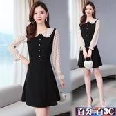 長袖雪紡洋裝 法式復古娃娃領連身裙春秋新款女裝收腰顯瘦小黑色裙 百分百