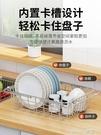 水槽瀝水架瀝碗架晾放碗筷瀝水籃伸縮廚房洗碗池收納置物架不銹鋼 樂活生活館