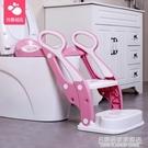 兒童坐便器馬桶梯椅女寶寶小男孩廁所馬桶架蓋樓梯式 NMS名購居家