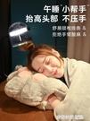 冬季暖手抱枕被子兩用女生毛絨手捂插手男生款睡覺辦公室午睡神器 奇妙商鋪