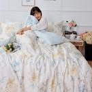 床包 / 雙人【恬淡花晴】含兩件枕套  ...