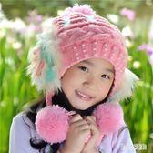 女童針織帽 兒童帽子秋冬季女童毛線帽韓版潮寶寶小孩公主加絨 nm13794【甜心小妮童裝】
