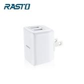 RASTO RB7 迷你摺疊2.4A雙USB快速充電器-白