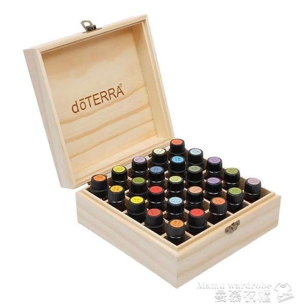 精油收納盒 多特瑞doterra精油純實木收納木盒25格精油收納盒 木盒子存儲箱 曼慕