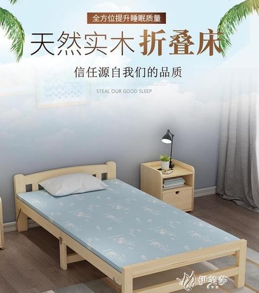 實木可折疊床單人床家用成人簡易出租房兒童小床雙人辦公室YYS 【快速出貨】