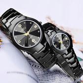 手錶 韓版手錶男學生時尚男士手錶日歷簡約手錶男女錶防水情侶手錶石英 綠光森林